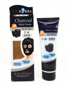 Очищающая маска для лица Charcoal Mask Cream Belov 130 гр
