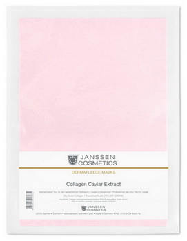 Коллаген с экстрактом икры Collagen Caviar Extract Janssen 1 шт
