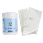 Карбокси набор CO2 Gel Face Mask Professional Strength Carboxy Therapy Coolskin 20 масок + 500 г