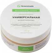 Маска для лица Универсальная для всех типов кожи, 150 гр, Greenmade