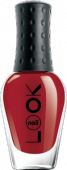 30317 nailLOOK Complete Care Лак для ногтей Chili Pepper 8,5 мл
