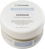 Маска для лица Соляная Greenmade 60 гр