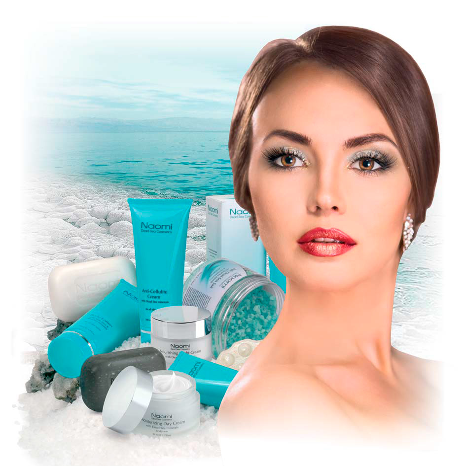 Купить косметику в мертвого моря купить комодик для хранения косметики